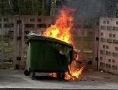 Поджигателям мусорных контейнеров мало не покажется