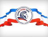 Руководители и депутаты Госсовета Крыма прочли стихи русских поэтов (видео)