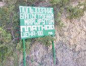 Туристы имеют полное право посещать крымские заповедники и ООПТ бесплатно, – юрист