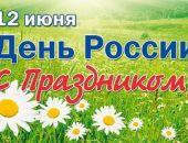 День России в Феодосии начнётся с легкоатлетического пробега