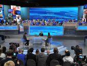 """Завтра состоится """"прямая линия"""" с Путиным, с ее участниками провели инструктаж"""