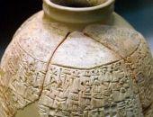 """В Симферополе откроется выставка античных изделий, которые ФСБ отобрала у """"черных археологов"""""""