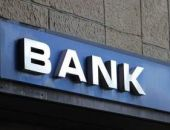 За 3 года число банков в России сократилось наполовину