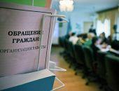 В Крыму перестроят систему работы с обращениями граждан