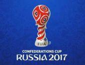 Завтра матчем между сборными России и Новой Зеландии стартует Кубок Конфедераций – 2017