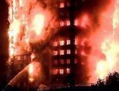 Число погибших в ходе пожара в лондонской высотке приблизилось к 60