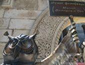 В Феодосии в здании дачи «Виктория» действует музей «ФилоСовии»