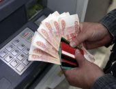 В Керчи мошенник украл с банковской карты пенсионерки почти 100 тыс. рублей