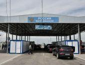 С начала года крымских пограничников пытались подкупить 20 раз
