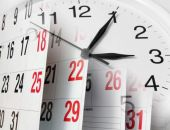 В России предложили увеличить майские праздники за счет новогодних выходных