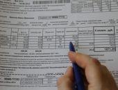 В платёжках на оплату электроэнергии «Крымэнерго» отдельно будет указывать расходы на ОДН