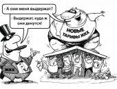 Тарифы на коммунальные услуги в Крыму еще не достигли экономически обоснованных