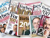 10 граждан России попали в первую сотню самых богатых людей мира по версии Forbes