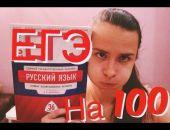 Два крымских выпускника набрали по 100 баллов при сдаче ЕГЭ по русскому языку