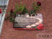 В Феодосии вспоминали жертв депортации из Крыма греков, болгар и армян (видео)