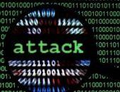 Масштабную хакерскую атаку на компании Украины устроили с помощью вируса Petya