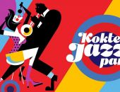 Джазовый фестиваль Koktebel Jazz Party пройдет в августе