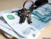 В Крыму зафиксировали падение цен на жилье