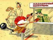 Из России выехать за границу не смогут 2,3 млн должников