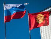 Россия спишет долг Киргизии, что укрепит отношения двух стран