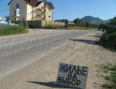 В Крыму туристы предпочитают останавливаться в частном секторе – отели и санатории «не по-карману»