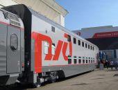 По Крыму будут курсировать пассажирские поезда с двухэтажными вагонами