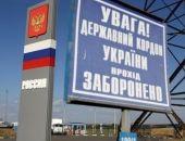 В Крыму во время учений два сотрудника ФСБ оказались на территории Украины и были задержаны