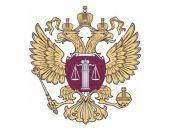 В Крыму через несколько часов после суда умер представитель религиозной организации Свидетели Иеговы
