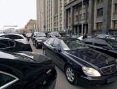 В России увеличили расходы депутатов Госдумы на транспорт до 830 тыс. рублей в год