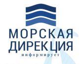 Работа Керченской паромной переправы приостановлена из-за шторма