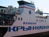 Керченская паромная переправа возобновила работу