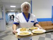 В Феодосии поставщик питания в медучреждения оштрафован на крупную сумму