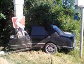 В Крыму в ДТП на трассе Симферополь – Ялта погибли два человека (фото)
