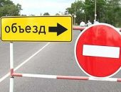 С завтрашнего дня центр столицы Крыма будет закрыт для автотранспорта на несколько месяцев