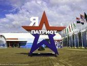Крымский филиал парка «Патриот» разместят в Севастополе и Керчи