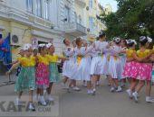 В Феодосии отпраздновали День семьи, любви и верности (видео)