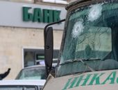 В Крыму совершен вооруженный налёт на инкассаторов, похищена крупная сумма денег (фото)