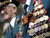 Ветеранам оказывается постоянная финансовая помощь