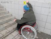 В Феодосии семь тысяч инвалидов