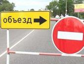 ГИБДД обнародовала схему объезда перекрываемой для ремонта ул.К.Маркса в столице Крыма