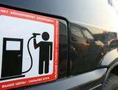 Цена на бензин в Крыму выше среднероссийской на 10%, – Росстат