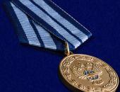 Россиян будут награждать медалью «За развитие транспортной инфраструктуры Крыма»
