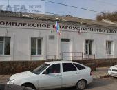Власти Феодосии спасают от банкротства МУП «КБ 2000» и МУП «КБ Орджоникидзе»