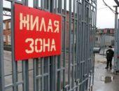 Житель Севастополя получил срок за экстремизм в соцсетях