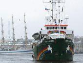 Суд в Гааге взыскал с России €5,4 млн за задержание судна Arctic Sunrise