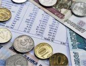 Россияне задолжали за ЖКХ 645 миллиардов рублей