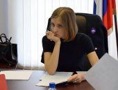 Поклонская намерена контролировать, как власти Крыма будут тратить поступления от курортного сбора