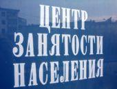 Безработных в Феодосии становится меньше