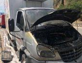 В Крыму на трассе Ялта – Симферополь спасатели тушили загоревшуюся ГАЗель (фото)