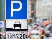 Власти Ялты обнародовали полный список официальных парковок и установили тариф (перечень)